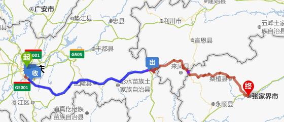 全程高速):    张家界到周边旅游景点路线情况:     张家界市至武陵源