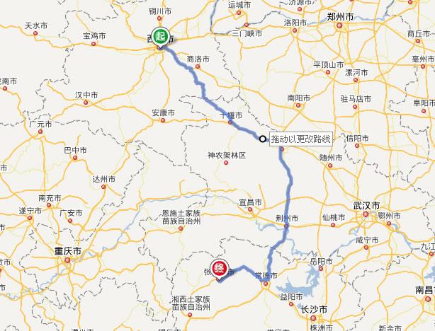 西安到张家界旅游自驾车线路